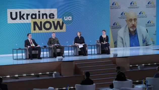 """Reznikow nazwał sytuację z COVID-19 w okupowanym Donbasie """"medycznym ludobójstwem"""""""