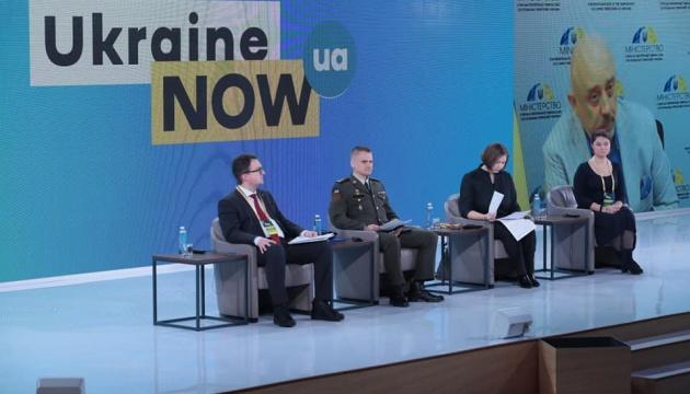 Росія використовує пандемію для ізоляції окупованих територій України – Резніков
