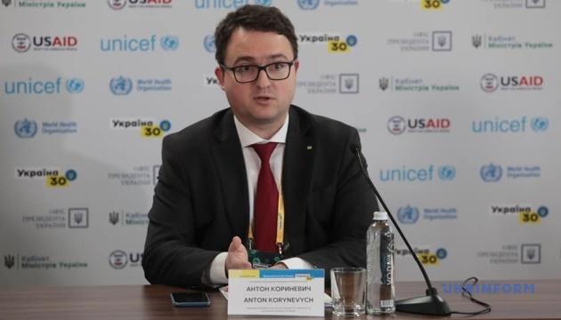 Потрібен постійно діючий офіс Кримської платформи - Кориневич