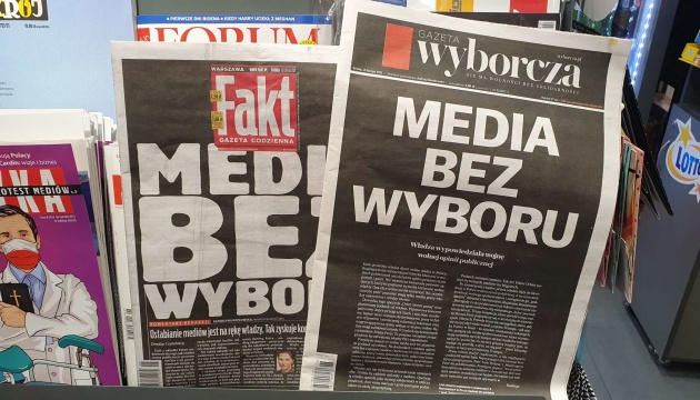 «Медіа без вибору»: більшість польських ЗМІ розмістили відкритий лист до влади