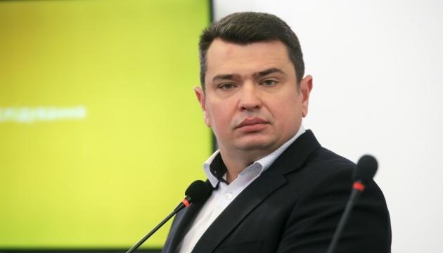 Директор НАБУ: Справа Чауса стала політичною, складно буде довіряти його показанням