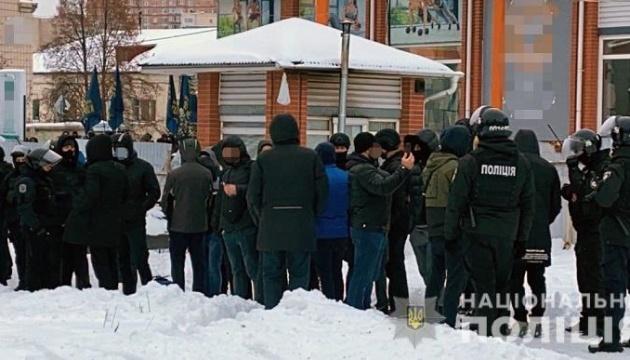 Поліція відкрила справу на «тітушок», яких блокував Нацкорпус у Києві