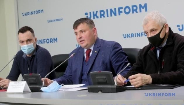 Особливості реформування Укроборонпрому