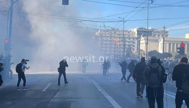 Поліція розігнала сльозогінним газом студентський протест в Афінах