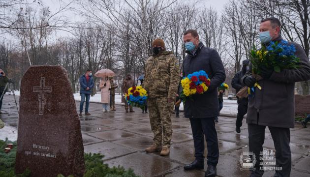 У Краматорську вшанували пам'ять загиблих від обстрілу з російських «Смерчів»