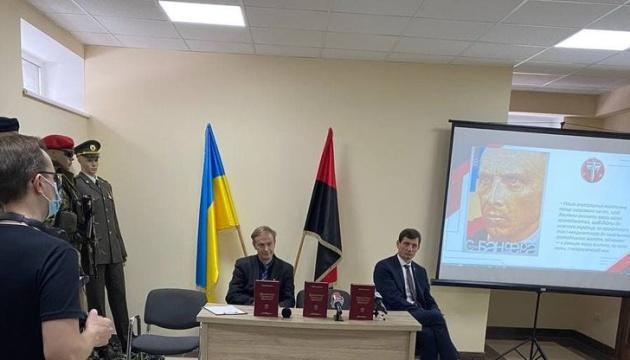 У Тернополі презентували перевидання збірника статей Степана Бандери