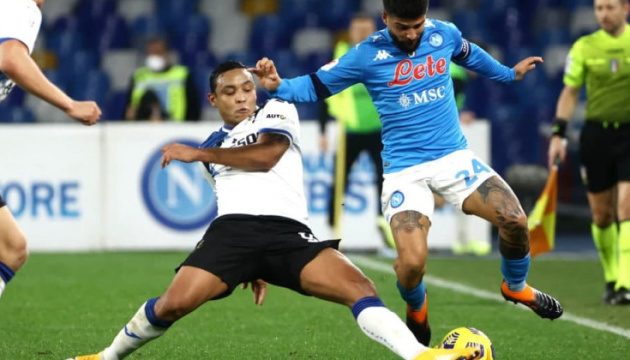 «Аталанта» вийшла у фінал Кубка Італії