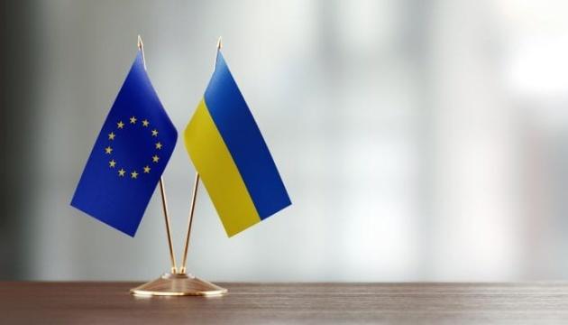 Сьогодні у Брюсселі - засідання Ради асоціації Україна-ЄС