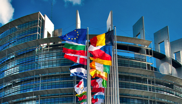Europaparlament verabschiedet Bericht zum Assoziierungsabkommen Ukraine-EU
