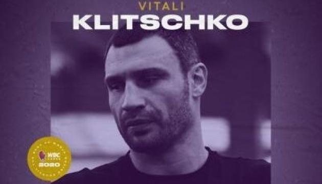 Віталій Кличко став лауреатом почесної нагороди від WBC
