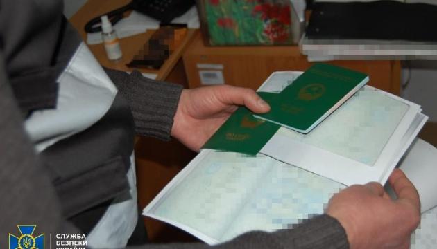 СБУ «накрила» чиновників, які влаштовували іноземцям фіктивні шлюби