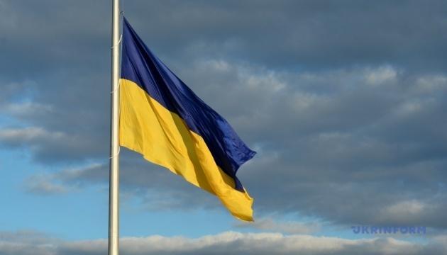 У Києві знову приспустять головний прапор через снігопад