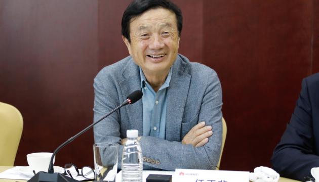 Обладнання Huawei використовуватимуть для автоматизації роботи шахт - засновник компанії