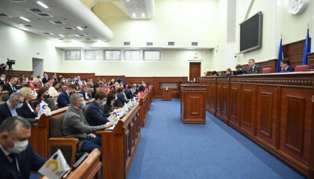 Київрада виділила 140 мільйонів на COVID-вакцинацію