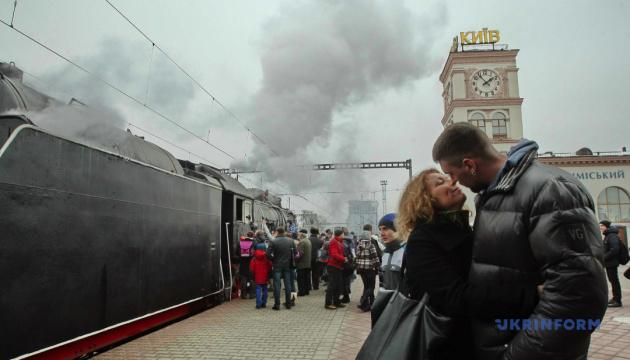 В Укрзалізниці розповіли, куди українці найчастіше мандрують на День закоханих