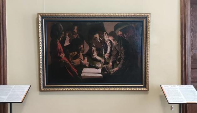 Єдина в Східній Європі картина Жоржа де Ла Тура повернулася з Мілана до Львова