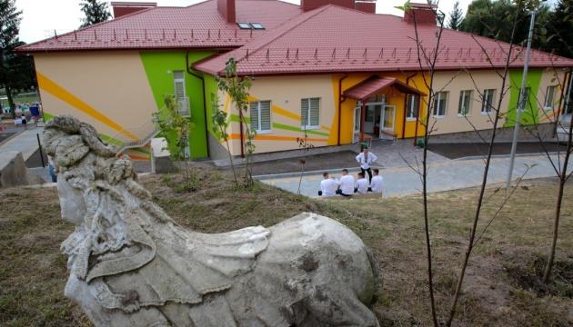 На Львівщині торік звели 13 об'єктів соціальної інфраструктури