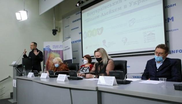 Стартував конкурс «Шолом-Алейхем в Україні» - організатори розповіли деталі