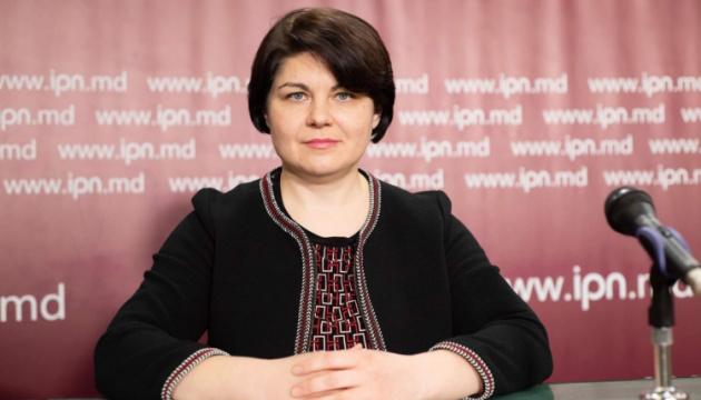 Парламент Молдовы отклонил выдвинутую Санду кандидатуру на пост премьера