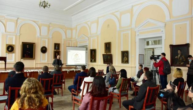 У Чернігові запрацював перший в Україні центр креативної економіки
