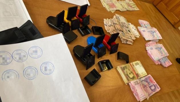 Обшуки в «Харківобленерго»: у прокуратурі розповіли подробиці