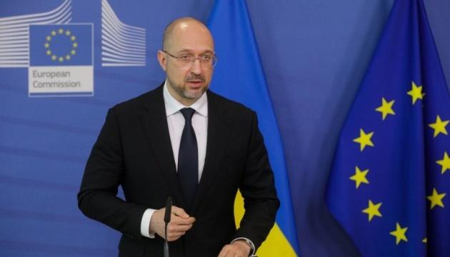 Украина ожидает подписания соглашения о совместном авиапространстве с ЕС - Шмыгаль