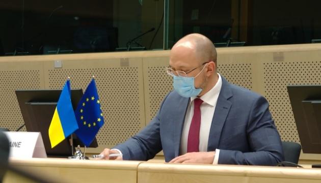 У Украины есть мощная поддержка ЕС: Шмыгаль подвел итоги заседания Совета ассоциации