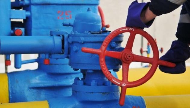 Транзит газа в Европу через Украину снизился на четверть