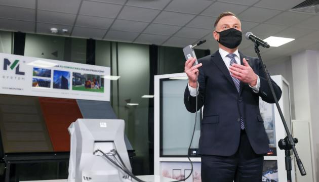 В Польше разработали способ моментального COVID-тестирования по дыханию