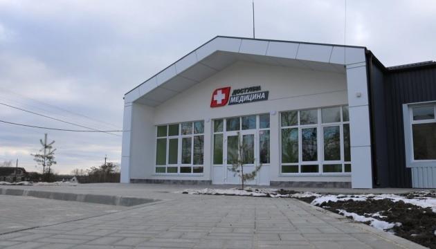 На Житомирщині відкрили нову амбулаторію