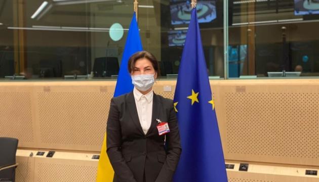 Генпрокурор доповіла про реформу прокуратури на Раді асоціації Україна – ЄС