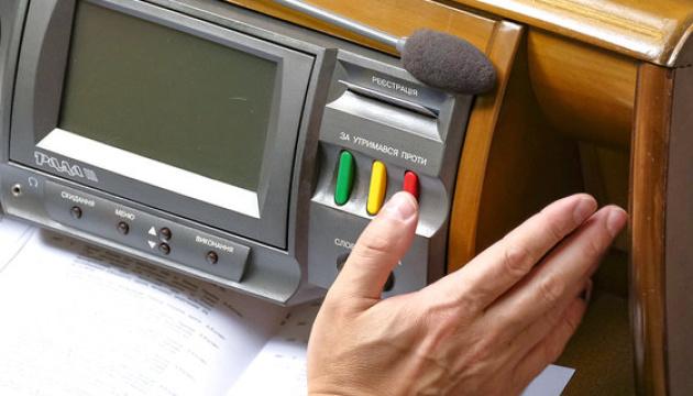 Народному депутату вперше повідомили про підозру за кнопкодавство