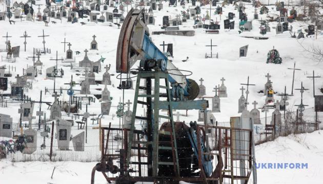 Унікальне місто на нафтогазовому родовищі розвиває геотуризм