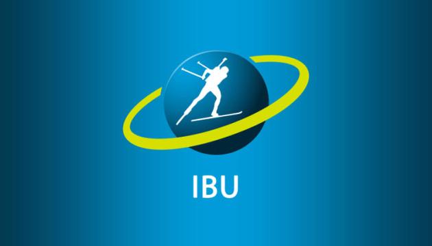 IBU ознайомив із розкладом біатлонних змагань до 2026 року