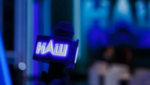 На телеканал «НАШ» іде перевірка через ефір з Азаровим