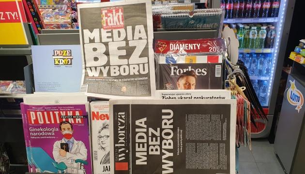 «Медіа без вибору»: Наймасштабніший в історії протест польських ЗМІ