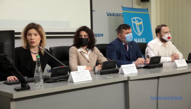 Результати Індексу DCI: Чи став «Укроборонпром» прозорішим?