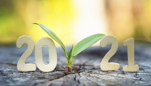 2021-2030… А на десерт у нас – мікроби та борошнисті червці