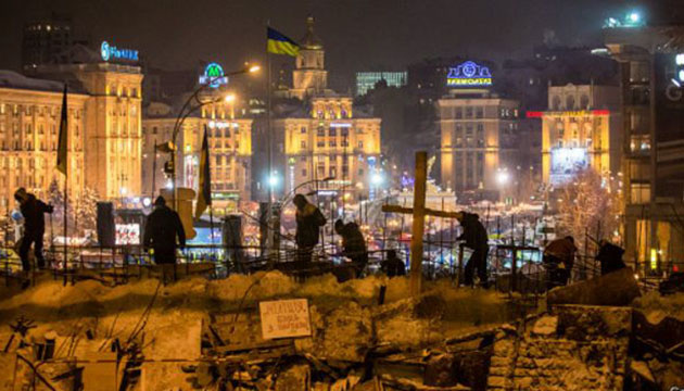 Революция Достоинства: семь лет назад прошла всеукраинская забастовка