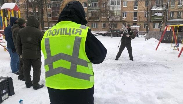 Взрыв на детской площадке: столичная полиция открыла два дела