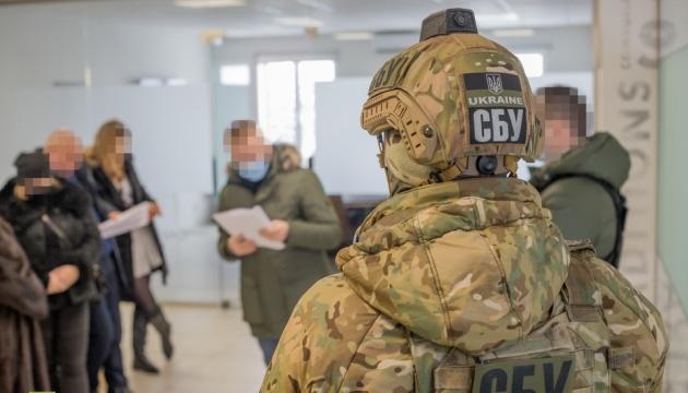 СБУ заблокировала схему захвата недвижимости в Киеве на $4 миллиона