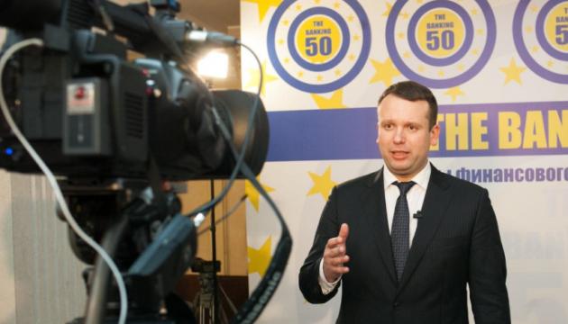 Фонд держмайна: 2021-й стане для України роком приватизації та нових інвестицій
