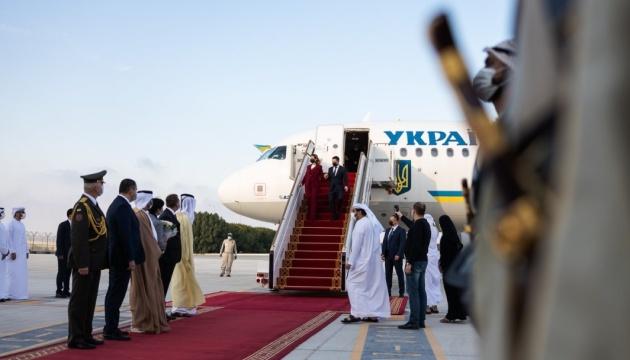 Президент України здійснює офіційний візит до ОАЕ