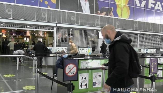 З України видворили норвежця із забороною в'їзду на три роки
