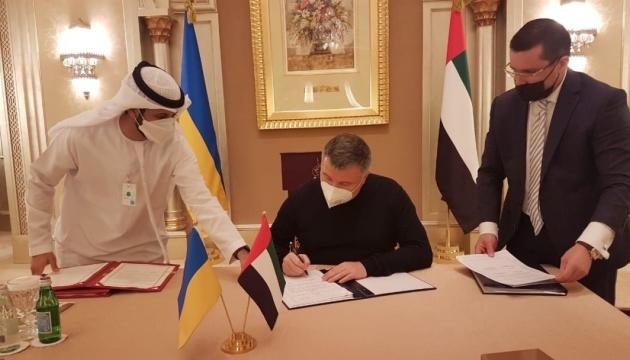 ОАЕ визнали водійські посвідчення України