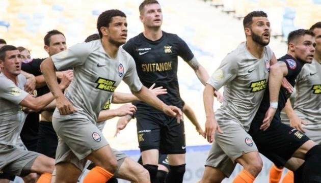 «Шахтар» не зміг обіграти «Колос» в матчі футбольної Прем'єр-ліги