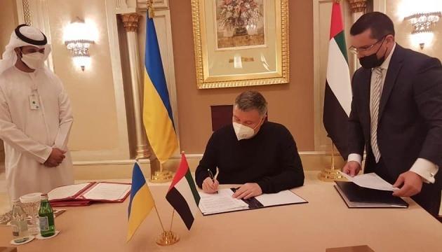 Ukraine, UAE agree on joint fight against illegal migration