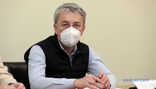 «Налог на Google»: Ткаченко говорит, что интернет-пользователи не пострадают