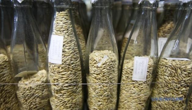 Национальному генетическому банку растений не хватает хранилища для хранения семян