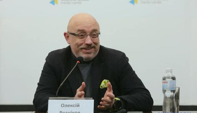Резніков розповів про складнощі «Мінська», який з липня блокує РФ